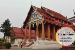 watchangkhum002